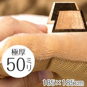 ラグ 極厚ボリュームタイプ 185×185cm 正方形 ベージュ ラグマット ホットカーペット対応 床暖房 秋用 冬用 ボリュームラグ