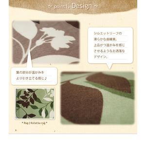 ラグ 185×185cm 正方形 グリーン 洗える ラグマット ホットカーペット対応 床暖房 秋用 冬用 フォリアラグ