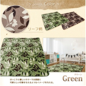 ラグマット/絨毯 【185cm×185cm 正方形 ブラウン】 洗える ホットカーペット 床暖房対応 防音 『フォリアラグ』