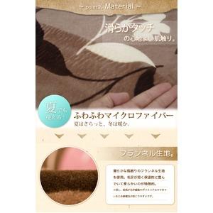 ラグ 200×250 長方形 ブラウン 洗える ラグマット ホットカーペット対応 床暖房 秋用 冬用 フォリアラグ