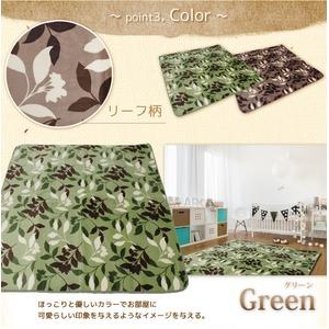 ボリューム ラグマット/絨毯 【230cm×230cm 正方形 グリーン】 ホットカーペット/床暖房可 『フォリアボリュームラグ』