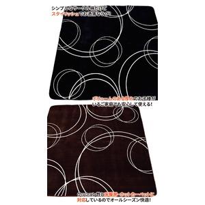 ラグ ボリュームタイプ 200×300cm 長方形 ブラック ラグマット ホットカーペット対応 床暖房 秋用 冬用 サークルボリュームラグ