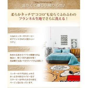 ラグ 130×185cm 長方形 ネイビー 洗える ラグマット ホットカーペット対応 床暖房 秋用 冬用 ロゴミッキーラグ
