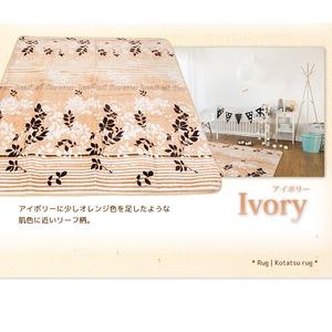 ラグ ボリュームタイプ 185×185cm 正方形 アイボリー ラグマット ホットカーペット対応 床暖房 秋用 冬用 エバリーフボリュームラグ
