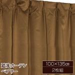 10色から選べる遮光カーテン 2枚組 100×135 ブラウン 無地 シンプル 洗える タッセル付き ペアリー