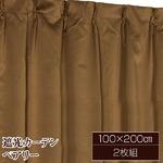 10色から選べる遮光カーテン 2枚組 100×200 ブラウン 無地 シンプル 洗える タッセル付き ペアリー