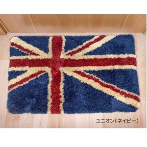 英国柄風玄関マット 50×80 ネイビー シャギーマット マット ユニオン