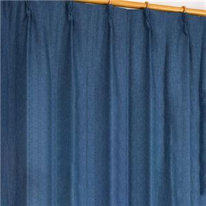 8色から選べる遮光カーテン 2枚組 100×178 ネイビー 無地 シンプル 洗える 形状記憶 タッセル付き ステイシー