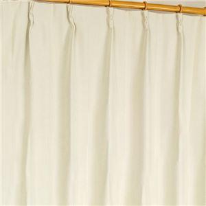 遮光カーテン/サンシェード 2枚組 【100cm×178cm アイボリー】 無地 シンプル 洗える 形状記憶 タッセル付き 『ステイシー』