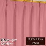 8色から選べる遮光カーテン 2枚組 100×188 ショッキングピンク 無地 シンプル 洗える 形状記憶 タッセル付き ステイシー