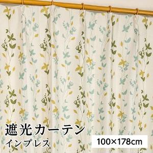 8種類から選べる遮光カーテン 2枚組 100×178 グリーン リーフ柄 ボタニカル柄 洗える 形状記憶 タッセル付き インプレス