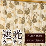 8種類から選べる遮光カーテン 2枚組 100×135 ブラウン リーフ柄 ボタニカル柄 洗える 形状記憶 タッセル付き マイレ
