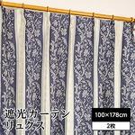 遮光カーテン 2枚組 100×178 ネイビー 花柄 洗える 3級遮光 形状記憶 タッセル付き リュクス