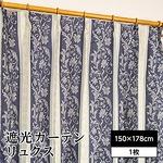 遮光カーテン 1枚のみ 150×178 ネイビー 花柄 洗える 3級遮光 形状記憶 タッセル付き リュクス