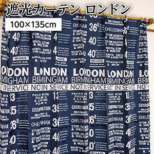 遮光カーテン/サンシェード 2枚組 【100cm×135cm ネイビー】 文字柄 洗える 形状記憶 タッセル付き 『ロンドン』