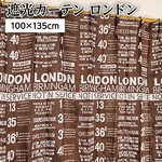 5種類から選べる 遮光カーテン 2枚組 100×135 ブラウン バスロールサイン柄 文字柄 洗える 形状記憶 タッセル付き ロンドン