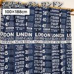 5種類から選べる 遮光カーテン 2枚組 100×188 ネイビー バスロールサイン柄 文字柄 洗える 形状記憶 タッセル付き ロンドン