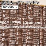 5種類から選べる 遮光カーテン 2枚組 100×188 ブラウン バスロールサイン柄 文字柄 洗える 形状記憶 タッセル付き ロンドン