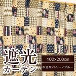 5種類から選べる 遮光カーテン 2枚組 100×200 ブルー 木立柄 洗える 形状記憶 タッセル付き 木立カントリー