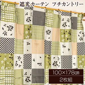 5種類から選べる 遮光カーテン 2枚組 100×178 グリーン リーフ柄 パッチワーク風 洗える 形状記憶 タッセル付き プチカントリー