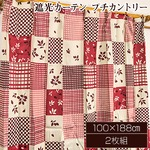 5種類から選べる 遮光カーテン 2枚組 100×188 ローズ リーフ柄 パッチワーク風 洗える 形状記憶 タッセル付き プチカントリー