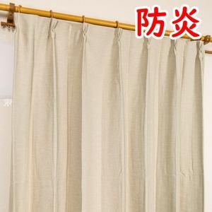 防炎 遮光カーテン 2枚組 100×188 アイボリー 無地 シンプル 洗える 形状記憶 タッセル付き ジール