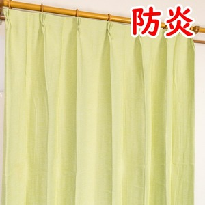 防炎 遮光カーテン 2枚組 100×215 グリーン 無地 シンプル 洗える 形状記憶 タッセル付き ジール