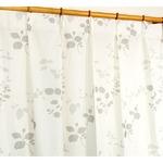 UVカット 遮熱 ミラーレースカーテン 2枚組 100×133 グレー リーフ柄 見えにくい エコ 洗える アジャスターフック付き トリコットリーフ