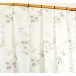 UVカット 遮熱 ミラーレースカーテン 2枚組 100×223 グレー リーフ柄 見えにくい エコ 洗える アジャスターフック付き トリコットリーフ