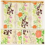 遮光カーテン 2枚組 100×200 グリーン 花柄 ボタニカル柄 洗える アジャスターフック付き タッセル付き シルエミスト