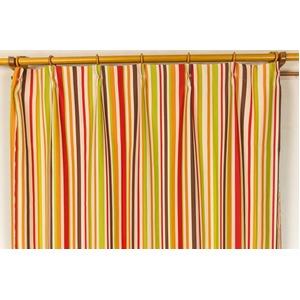 遮光カーテン 2枚組 100×225 オレンジ ストライプ柄 洗える アジャスターフック付き タッセル付き ターゲット