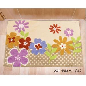 玄関マット 45×70 ベージュ 花柄 アクリル100% フローラル