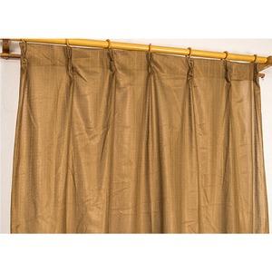 カラー レースカーテン ミラーレース / 100cm×133cm ブラウン / 2枚組 洗える アジャスターフック付き 『セルバ2』