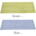 国産キッチンマット 45×120 ブルー 無地 シンプル 滑り止め付き 洗える マット 日本製 ナチュラル
