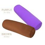 ビーズクッション/抱き枕 【ブラウン】 直径18cm×60cm 無地 マイクロビーズ ポリウレタン使用 『ビーズムジ』 〔リビング〕 の画像