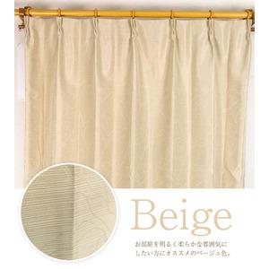 2重加工遮光カーテン 2枚組 100×178 ベージュ 花柄 2重加工 遮熱効果 エコ 洗える  形状記憶 アジャスターフック付き タッセル付き シャンティ