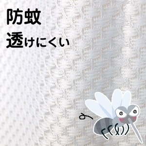 防蚊・ハエ ミラーレースカーテン 1枚のみ 【200cm×223cm ホワイト】 洗える UVカット 遮光性 フック付き 日本製 『エコノ』