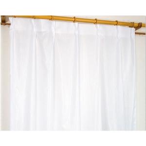 ミラーレースカーテン2枚組【100cm×198cmアイボリー】洗えるアジャスターフック付き『ウィッシュ』