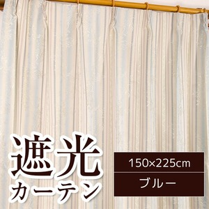 遮光カーテン 1枚のみ 150×225 ブルー 3級遮光 2重加工 断熱 花柄 タッセル付き アジャスターフック付き プレッソ