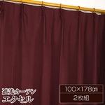 遮光カーテン 2枚組 100×178 ワイン 無地 タッセル付き アジャスターフック付き エクセルの画像