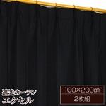 遮光カーテン 2枚組 100×200 ブラック 無地 タッセル付き アジャスターフック付き エクセルの画像