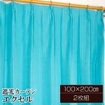 遮光カーテン 2枚組 100×200 ブルー 無地 タッセル付き アジャスターフック付き エクセルの画像