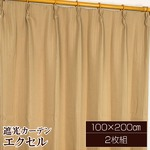 遮光カーテン 2枚組 100×200 ベージュ 無地 タッセル付き アジャスターフック付き エクセル