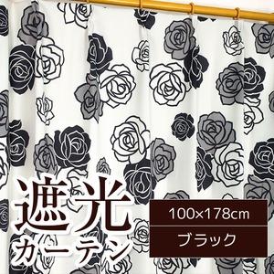 遮光カーテン/サンシェード 2枚組 【100cm×178cm ブラック】 2級遮光 花柄 洗える アジャスターフック付き 『シックローズ』