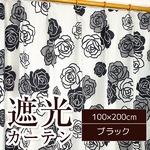 遮光カーテン 2枚組 100×200 ブラック 2級遮光 ローズ柄 花柄 タッセル付き アジャスターフック付き シックローズの画像