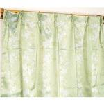 遮光カーテン 2枚組 100×135 グリーン 花柄 タッセル付き アジャスターフック付き エマリー