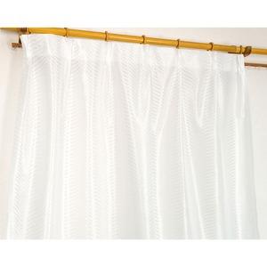 ミラーレースカーテン 1枚のみ 【200cm×176cm ナチュラル】 洗える 波柄 アジャスターフック付き 『ジェシカ』