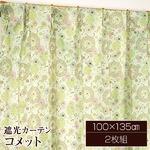 遮光カーテン 2枚組 100×135 グリーン 花柄 タッセル付き アジャスターフック付き コメット