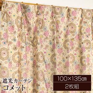 遮光カーテン 2枚組 100×135 ベージュ 花柄 タッセル付き アジャスターフック付き コメット
