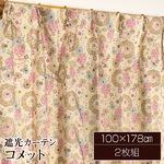 遮光カーテン 2枚組 100×178 ベージュ 花柄 タッセル付き アジャスターフック付き コメットの画像